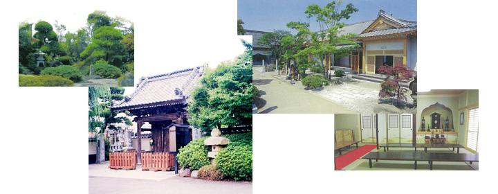 昌松寺墓苑