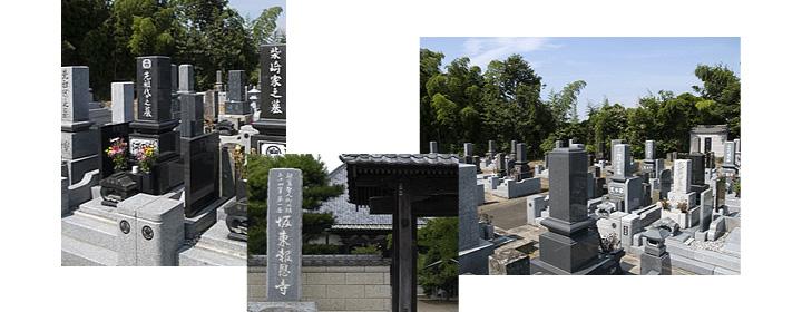 坂東報恩寺墓苑