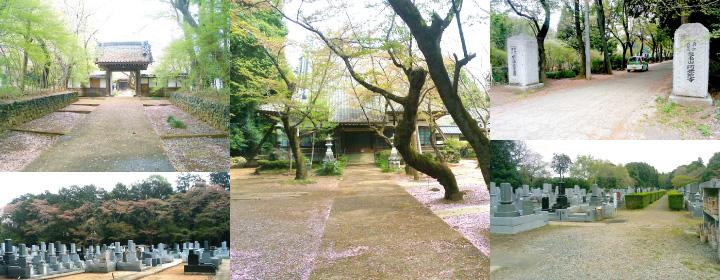 水海道霊園