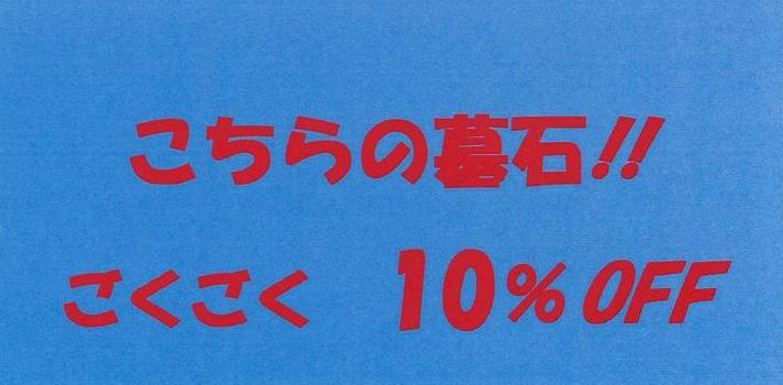 20130816101458_00001 - コピー (3) - コピー