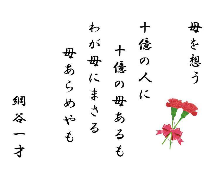 母の日_01