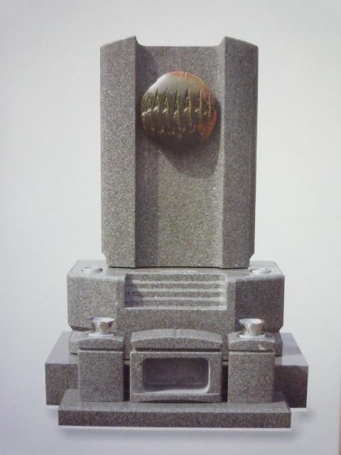 P1010284.jpg